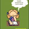 Examen diagnostico para cuarto grado de primaria del ciclo escolar 2017 – 2018