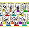 Fantásticos diseños de números 10 en 10 al 100 y de 100 en 100 al mil