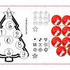 Recorta y pega en el pino y etiquetas de feliz navidad